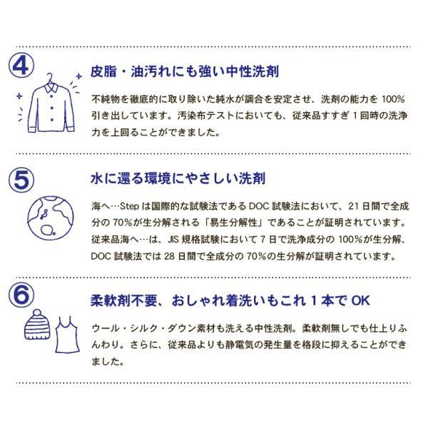 がんこ本舗 洗濯洗剤 海へ step 詰替用パック 450ml 10個セット utikire 04