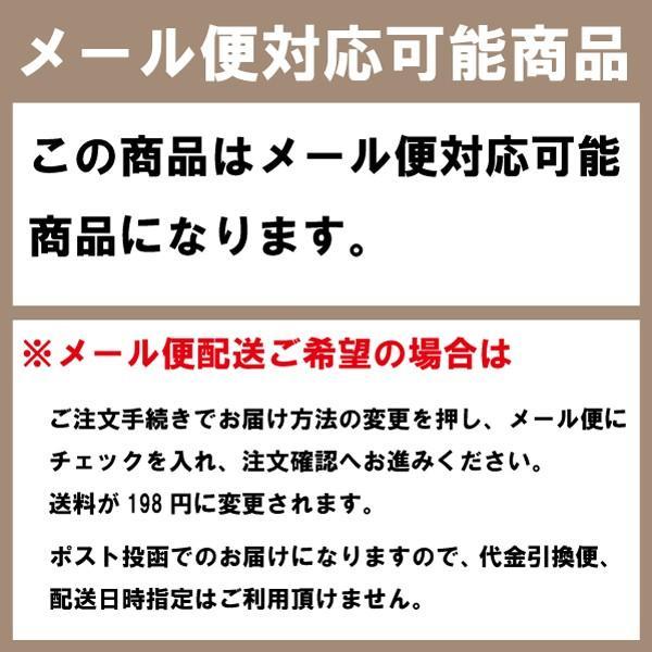 ナチハマ 化粧落とし メール便可|utikire|02