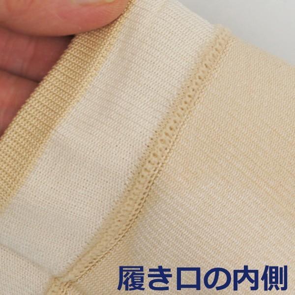 靴下サプリ ふくらはぎ押し上げサポーター 一般医療機器|utikire|05