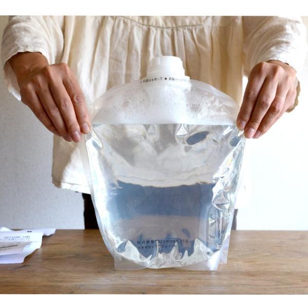 がんこ本舗 洗濯洗剤 海へ… Step 3Kg BOX|utikire|04