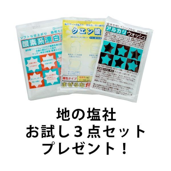 がんこ本舗 洗濯洗剤 海へ… Step 3Kg BOX|utikire|07