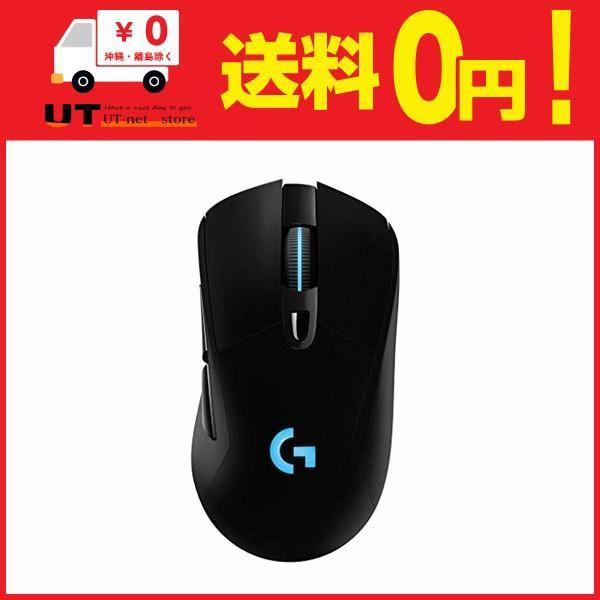 Logicool G ゲーミングマウス ワイヤレス G703h ブラック LIGHTSPEED 無線 エルゴノミクス ゲームマウス HERO16Kセン utnet-hanbai
