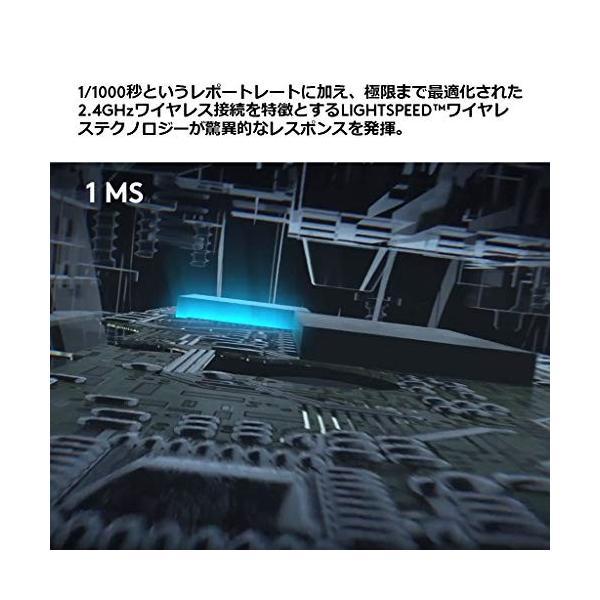 Logicool G ゲーミングマウス ワイヤレス G703h ブラック LIGHTSPEED 無線 エルゴノミクス ゲームマウス HERO16Kセン utnet-hanbai 04