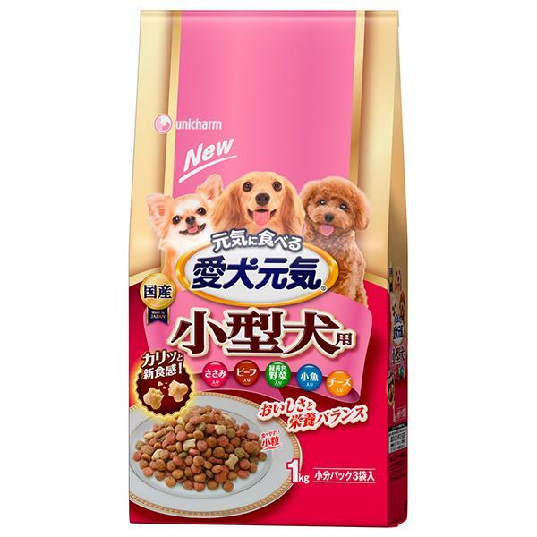 愛犬元気 小型犬用 ささみ・緑黄色野菜・チーズ入り 1kg (愛犬元気 ドッグフード/ドライフード/小型犬用/ユニチャーム Unicharm/ペットフード/ドックフード)