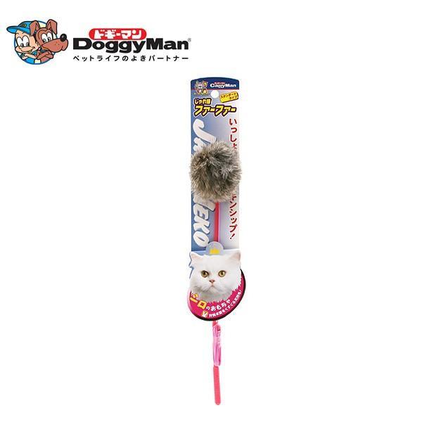 ドギーマン じゃれ猫ファーファー (猫のおもちゃ/猫用おもちゃ/猫用品/猫(ねこ・ネコ)/ペット用品/オモチャ・玩具/bulk)