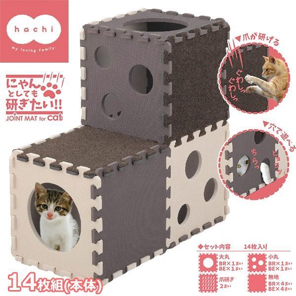 ニャンとしても研ぎたい 14枚組(猫のおもちゃ・猫用おもちゃ/猫用品/猫(ねこ・ネコ)/ペット用品/オモチャ・玩具)