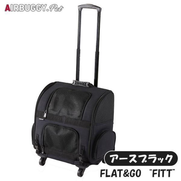 AirBuggy for PET エアバギー FITT(フィット) アースブラック ■ 〜10kg 犬・猫用 お出かけ キャリーカート 災害 移動 通院 病院(あすつく対応)