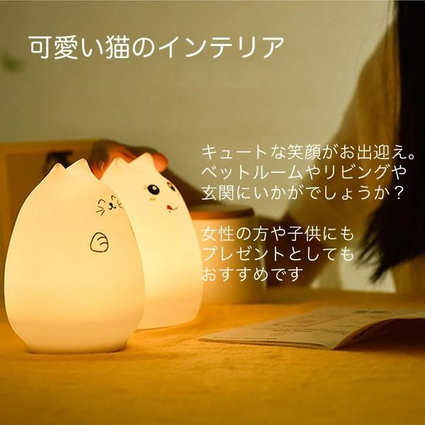 間接照明 インテリアライト 充電式 ねこ 猫 可愛い  卓上 デスク 寝室 デスクライト ランプ シリコン 子供|utsunomiyahonpo|02