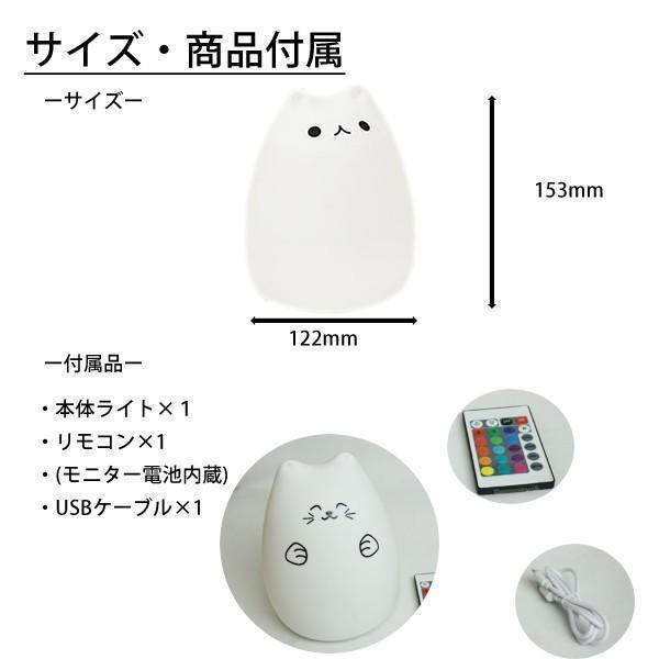間接照明 インテリアライト 充電式 ねこ 猫 可愛い  卓上 デスク 寝室 デスクライト ランプ シリコン 子供|utsunomiyahonpo|11