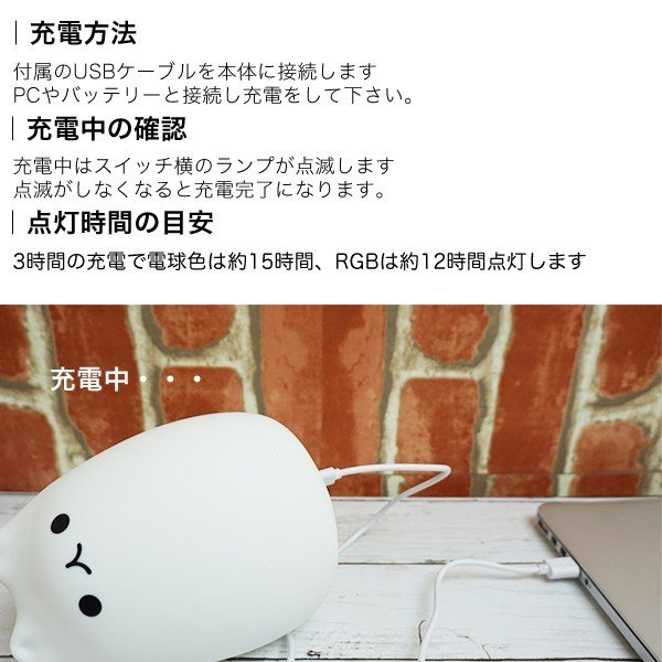 間接照明 インテリアライト 充電式 ねこ 猫 可愛い  卓上 デスク 寝室 デスクライト ランプ シリコン 子供|utsunomiyahonpo|12