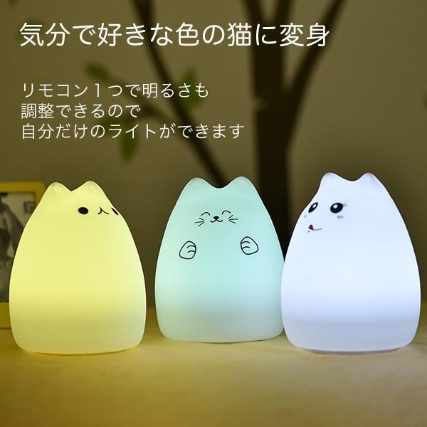 間接照明 インテリアライト 充電式 ねこ 猫 可愛い  卓上 デスク 寝室 デスクライト ランプ シリコン 子供|utsunomiyahonpo|03