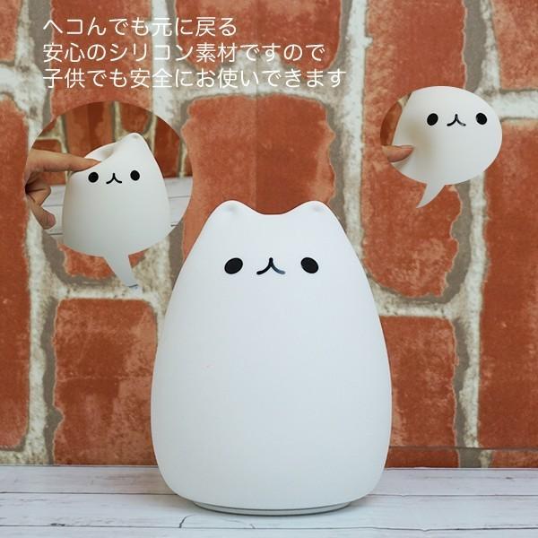 間接照明 インテリアライト 充電式 ねこ 猫 可愛い  卓上 デスク 寝室 デスクライト ランプ シリコン 子供|utsunomiyahonpo|04