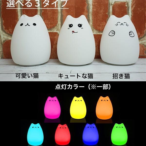 間接照明 インテリアライト 充電式 ねこ 猫 可愛い  卓上 デスク 寝室 デスクライト ランプ シリコン 子供|utsunomiyahonpo|05