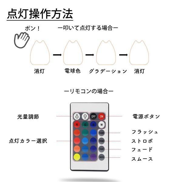 間接照明 インテリアライト 充電式 ねこ 猫 可愛い  卓上 デスク 寝室 デスクライト ランプ シリコン 子供|utsunomiyahonpo|09