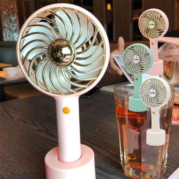 ハンディファン 手持ち扇風機 レトロ扇風機 全3色 USB 充電式 大容量 2600mAh 風量調整 3段階 自立スタンド 長時間使用 扇風機 携帯|utsunomiyahonpo