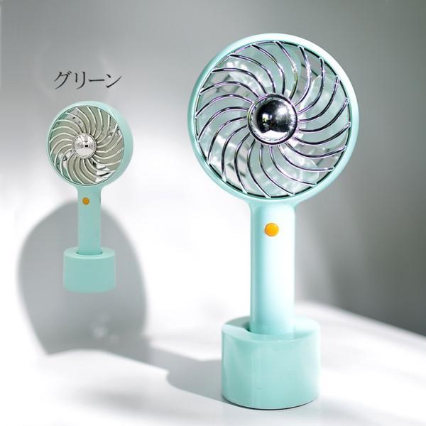 ハンディファン 手持ち扇風機 レトロ扇風機 全3色 USB 充電式 大容量 2600mAh 風量調整 3段階 自立スタンド 長時間使用 扇風機 携帯|utsunomiyahonpo|11