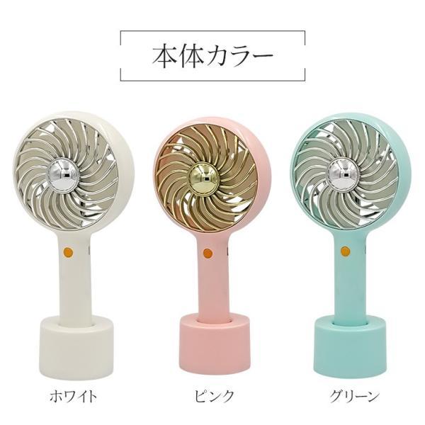 ハンディファン 手持ち扇風機 レトロ扇風機 全3色 USB 充電式 大容量 2600mAh 風量調整 3段階 自立スタンド 長時間使用 扇風機 携帯|utsunomiyahonpo|12