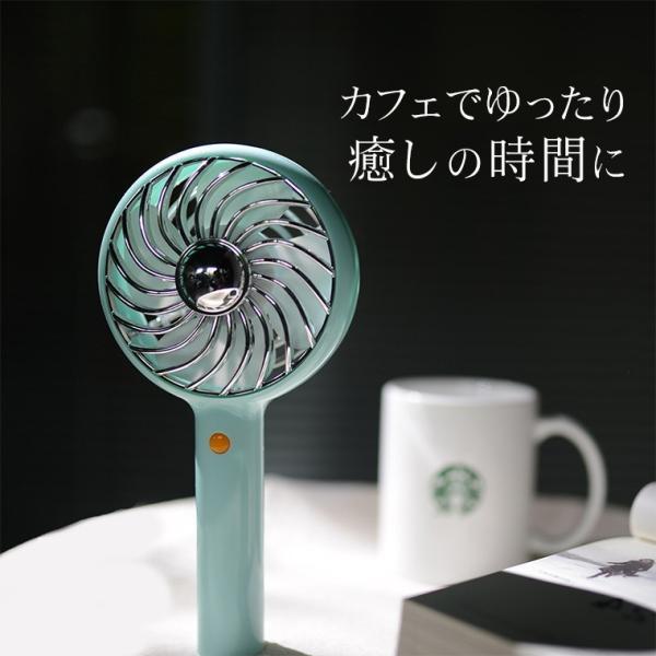 ハンディファン 手持ち扇風機 レトロ扇風機 全3色 USB 充電式 大容量 2600mAh 風量調整 3段階 自立スタンド 長時間使用 扇風機 携帯|utsunomiyahonpo|03