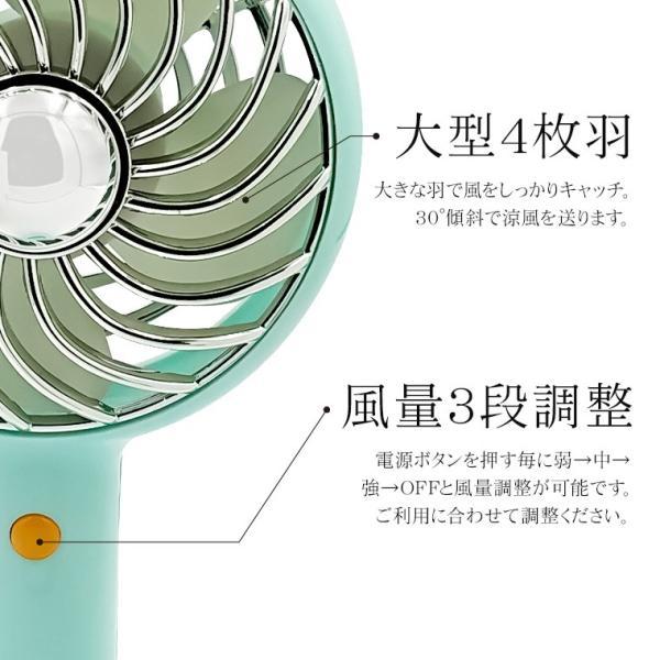 ハンディファン 手持ち扇風機 レトロ扇風機 全3色 USB 充電式 大容量 2600mAh 風量調整 3段階 自立スタンド 長時間使用 扇風機 携帯|utsunomiyahonpo|06