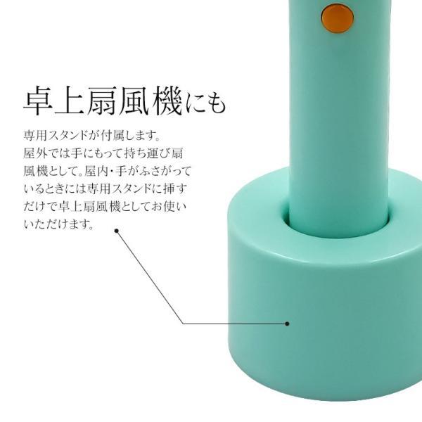 ハンディファン 手持ち扇風機 レトロ扇風機 全3色 USB 充電式 大容量 2600mAh 風量調整 3段階 自立スタンド 長時間使用 扇風機 携帯|utsunomiyahonpo|07