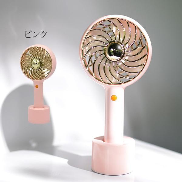 ハンディファン 手持ち扇風機 レトロ扇風機 全3色 USB 充電式 大容量 2600mAh 風量調整 3段階 自立スタンド 長時間使用 扇風機 携帯|utsunomiyahonpo|10