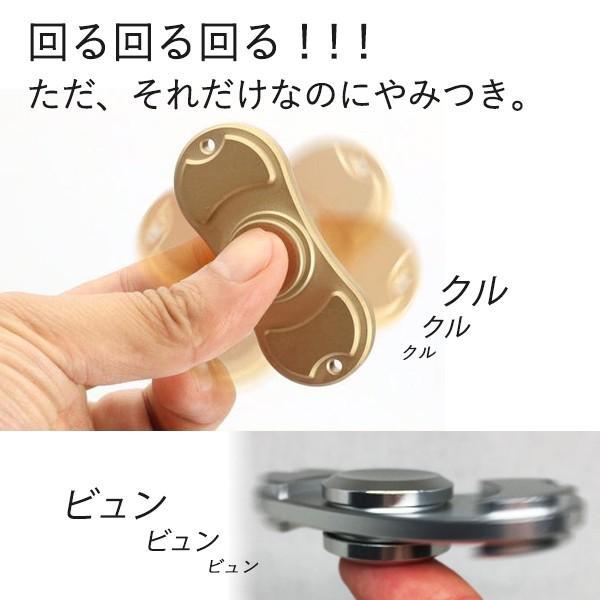ハンドスピナー Hand Spinner フィンガースピナー ストレート ゴールド 希望|utsunomiyahonpo|03
