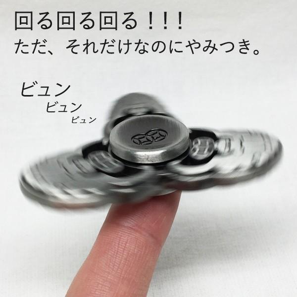 ハンドスピナー Hand Spinner フィンガースピナー アニマル 合金 チタン製 キモかわいい|utsunomiyahonpo|03