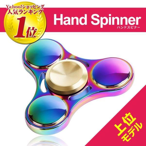 ハンドスピナー Hand Spinner フィンガースピナー 合金 チタン製 スピンギア utsunomiyahonpo