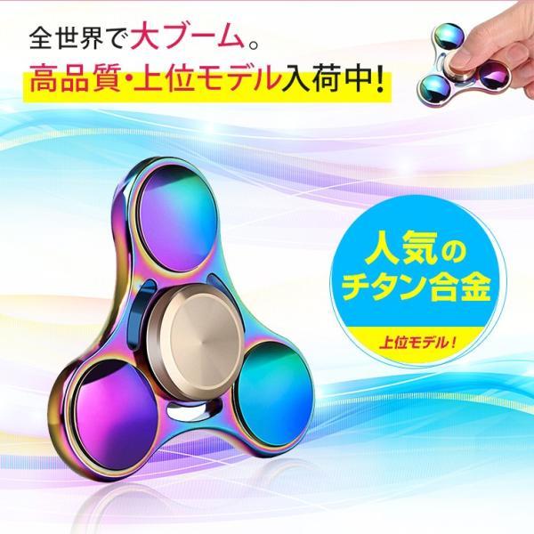 ハンドスピナー Hand Spinner フィンガースピナー 合金 チタン製 スピンギア utsunomiyahonpo 02