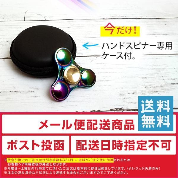 ハンドスピナー Hand Spinner フィンガースピナー 合金 チタン製 スピンギア utsunomiyahonpo 05
