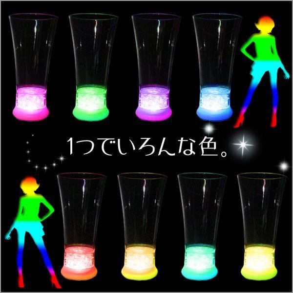 光るグラス タンブラー  光るコップ LED カップ グラス LEDグラス イベント カクテルパーティー|utsunomiyahonpo|02