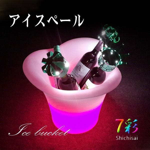 光る ワインクーラー ラウンド型 充電式 SP7 ボトル シャンパン バー イベント 演出 クラブ utsunomiyahonpo