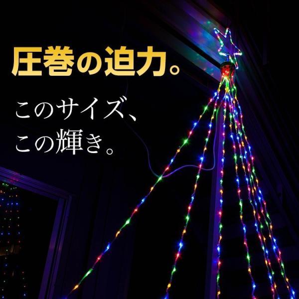 イルミネーション クリスマス ライト LED 屋外 ドレープライト ナイアガラ 8m×8本 830球 防滴 防雨 キャンプ クリスマス ハロウィン 照明 電飾 室内|utsunomiyahonpo|02