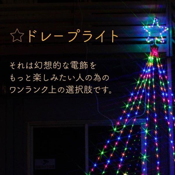イルミネーション クリスマス ライト LED 屋外 ドレープライト ナイアガラ 8m×8本 830球 防滴 防雨 キャンプ クリスマス ハロウィン 照明 電飾 室内|utsunomiyahonpo|03