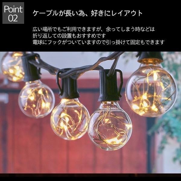 ストリングライト LED イルミネーション 電球 バルブ E11 12球 長さ4.5m 電球色 室内向け  電球型 ガーデンライト utsunomiyahonpo 04