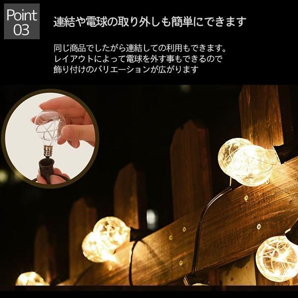 ストリングライト LED イルミネーション 電球 バルブ E11 12球 長さ4.5m 電球色 室内向け  電球型 ガーデンライト utsunomiyahonpo 05