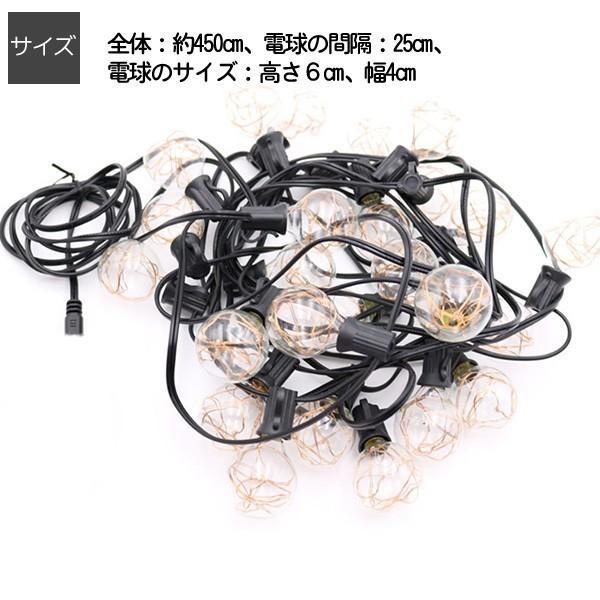 ストリングライト LED イルミネーション 電球 バルブ E11 12球 長さ4.5m 電球色 室内向け  電球型 ガーデンライト utsunomiyahonpo 06