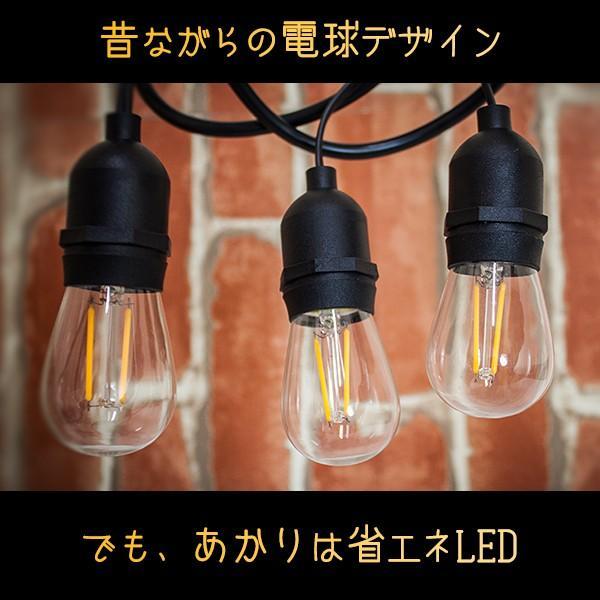 ストリングライト 屋外用 LED イルミネーション 電球 バルブ E26 LED15球 長さ14m 電球色 電球型 防水 防雨 ガーデンライト|utsunomiyahonpo|03