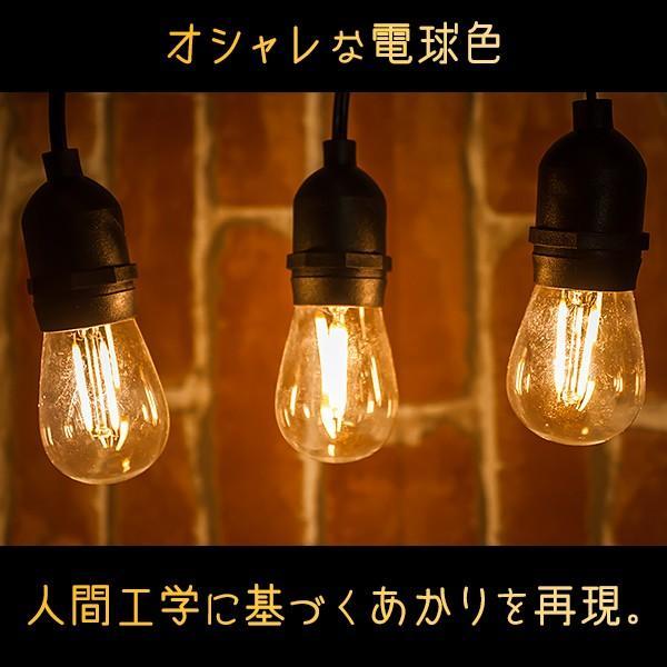 ストリングライト 屋外用 LED イルミネーション 電球 バルブ E26 LED15球 長さ14m 電球色 電球型 防水 防雨 ガーデンライト|utsunomiyahonpo|04