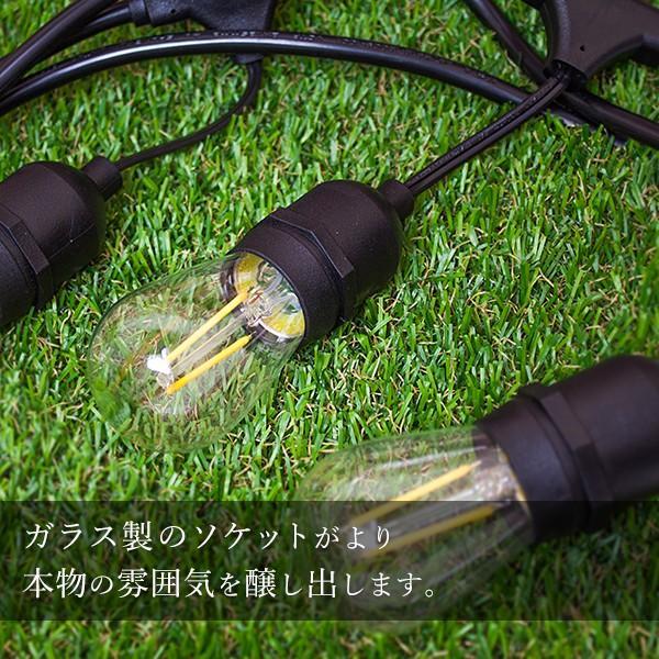 ストリングライト 屋外用 LED イルミネーション 電球 バルブ E26 LED15球 長さ14m 電球色 電球型 防水 防雨 ガーデンライト|utsunomiyahonpo|05