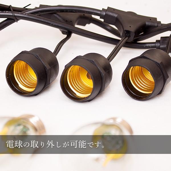ストリングライト 屋外用 LED イルミネーション 電球 バルブ E26 LED15球 長さ14m 電球色 電球型 防水 防雨 ガーデンライト|utsunomiyahonpo|06
