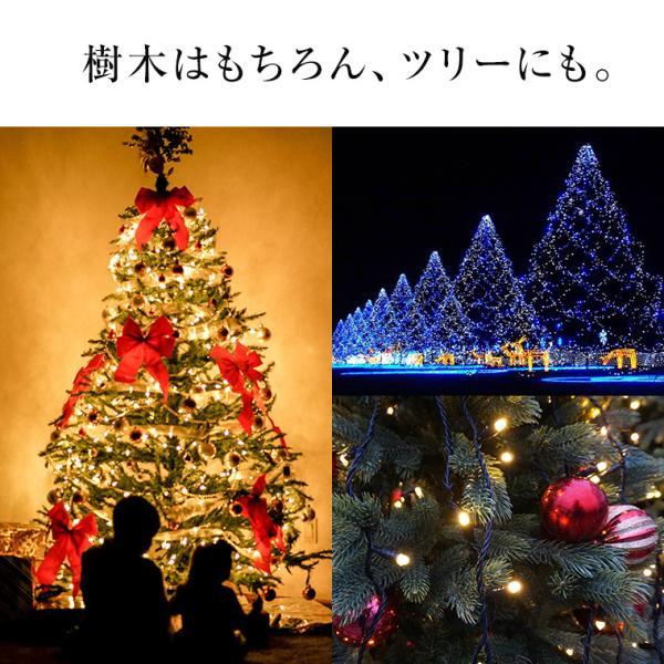 イルミネーション 屋外用 LEDライト ストレート LED100球 長さ10m 全17色 クリスマスツリー 飾り付け ライト LED 屋外 防水 防雨|utsunomiyahonpo|05