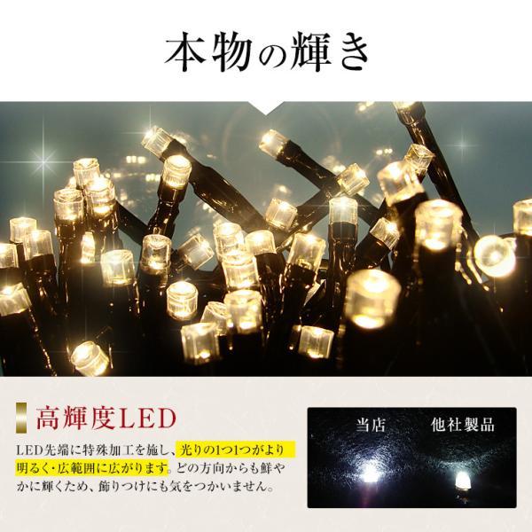 イルミネーション 屋外用 LEDライト ストレート LED100球 長さ10m 全17色 クリスマスツリー 飾り付け ライト LED 屋外 防水 防雨|utsunomiyahonpo|06