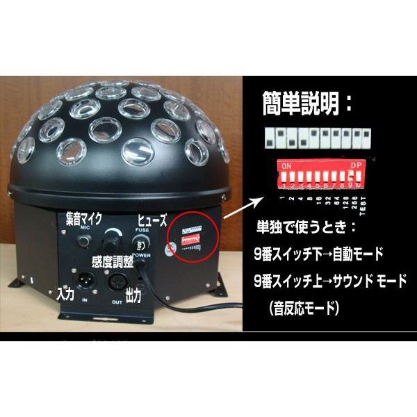 ミラーボール LEDステージライト 舞台照明 LS-60 DMX対応|utsunomiyahonpo|04