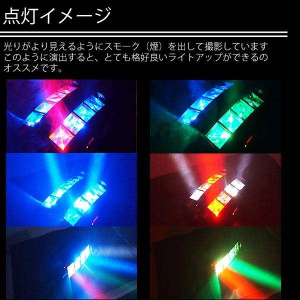 ムービングヘッド ステージライト 舞台照明 LED LS-LM30|utsunomiyahonpo|02