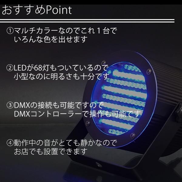 ムービングヘッド ステージライト 舞台照明 LED LS-LM30|utsunomiyahonpo|05