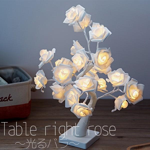 光る 花 バラ インテリア 間接照明 ツリー タイマー イルミネーション 木 雑貨 アレンジ プレゼント テーブル ベッド|utsunomiyahonpo