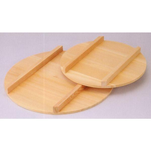 飯台の蓋48cm(さわら材)