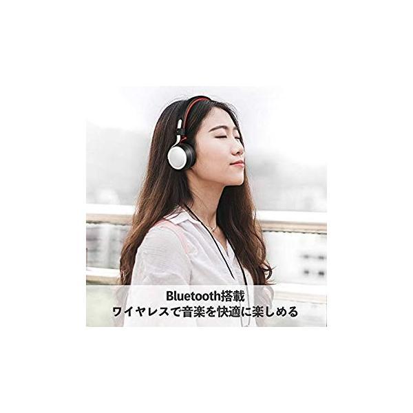 Bluetooth ヘッドホン OneAudioワイヤレス ヘッドホン低音強化 40mm径大型ドライバー 高音質 超軽量 コンパクトLEDラ|uukaifujii