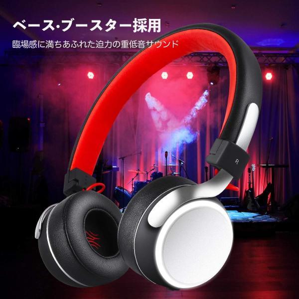 Bluetooth ヘッドホン OneAudioワイヤレス ヘッドホン低音強化 40mm径大型ドライバー 高音質 超軽量 コンパクトLEDラ|uukaifujii|11